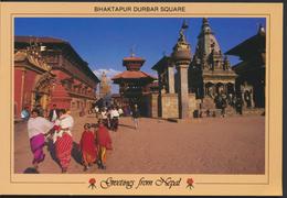 °°° 3568 - NEPAL - BHAKTAPUR DURBAR SQUARE °°° - Nepal