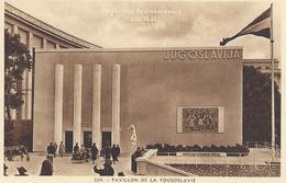 Exposition Internationale Paris 1937 Série De 7 Cartes TBE - Expositions