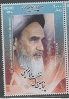 ISLAM, 2014, MNH, RELIGIOUS LEADERS, 1v - Islam