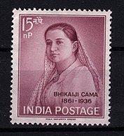 India, 1962, SG 450, Mint Hinged - Inde