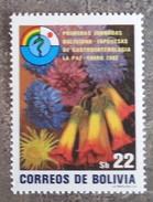 BOLIVIE - YT N°625B - Conférence De Gastroentérologie - 1982 - Neuf - Bolivia