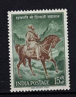 India, 1961, SG 437, Mint Hinged - Inde