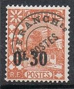 ALGERIE PREOBLITERE N°14 N** - Algérie (1924-1962)
