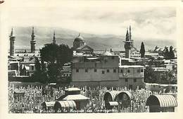 PIE-T--17-1137 : DAMAS  MOSQUEE DES OMMEYYADES - Syria