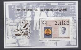 Zaire 1986 Cenzapost M/s ** Mnh (35276) Promotion - Zaïre