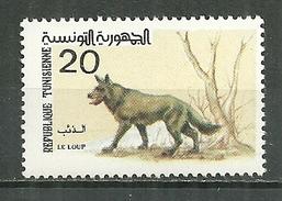 TUNISIE MNH  ** 1198 Le Loup Animal - Tunisie (1956-...)