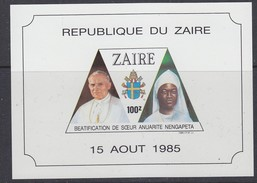 Zaire 1980 Anuarite Nengapeta  M/s ** Mnh (35276M) Promotion - Zaïre