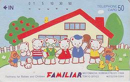 Télécarte Japon / 110-53064 - Comics - OURS NOUNOURS FAMILIAR Pomme & Raccoon - TEDDY BEAR Japan Phonecard - BÄR TK  444 - Comics