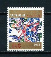 Ryu Kyu  Nº Yvert  102  En Nuevo - Ryukyu Islands
