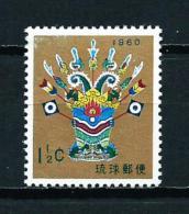 Ryu Kyu  Nº Yvert  64  En Nuevo - Ryukyu Islands