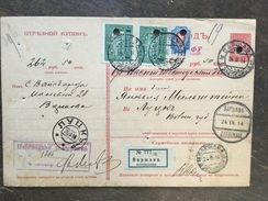 K1 Russia Russie Ganzsache Stationery Entier Postal Mi. A 5 Warschau Nach Luzk Polen Poland SUPER ZF!!!! - 1857-1916 Imperium