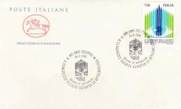 1995 ITALIA - 06 OFTALMOLOGIA - FDC CAVALLINO - ANNULLO MILANO CENTRO - 6. 1946-.. Repubblica