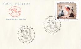 1995 ITALIA - 07 MASSIMO CAMPIGLI - FDC CAVALLINO - ANNULLO FIRENZE C.P. - 6. 1946-.. Repubblica