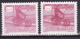 YUGOSLAVIA 1986. Definitive, MNH (**), Mi 2151 A, C - 1945-1992 Sozialistische Föderative Republik Jugoslawien