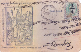 BRITISH INDIA 1905 BAZAR CARD - SHIV PARVATI, GANESHA - FORT BOMBAY WINDOW DELIVERY CANCELLATION - India (...-1947)