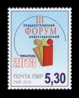 Moldova (Transnistria) 2013 No. 429 Investment Forum MNH ** - Moldavia