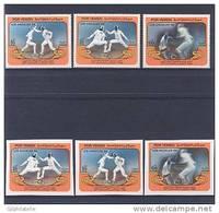 YEMEN SUD 348/50 Olympiques Los Angeles - Summer 1984: Los Angeles