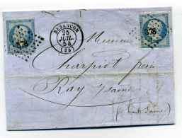 T15 BESANCON+  Losange PC 378 / Dept 24 DOUBS / Tarif Double Port / Juillet 1854 - Marcophilie (Lettres)