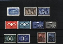 UN / UNO Selection Of Sets 1 Postfrisch / MNH - New York - Sede De La Organización De Las NU