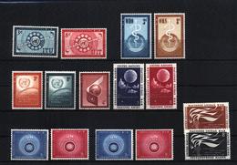 UN / UNO Selection Of Sets 4 Postfrisch / MNH - New York - Sede De La Organización De Las NU