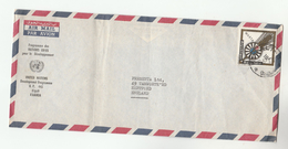 1970s? Air Mail RWANDA  UNDP COVER  To France , United Nations Un Stamps - UNO