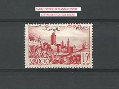 Variétés / Curiosités 1947 MAROC 15 F   OBLIT DOS CHARNIERE - Marokko (1956-...)