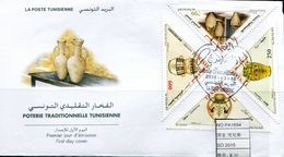 PA1694 Tunisia 2015 Traditional Crafts First-day Cover MNH - Tunisia (1956-...)