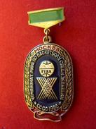 FIBA Women's World Championship 1986 Moscow USSR Pin - Basketball