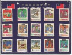 Série Culturelle - Unused Stamps