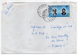 Gabon -1976-lettre De LIBREVILLE Pour NEUILLY SEINE(France)-timbre(visite Giscard D'Estaing) Seul Sur Lettre-cachet Rond - Gabon (1960-...)
