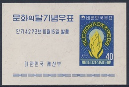 Korea South 1960 B152 (= 314) YT B28 ** Consonants Korean Alphabet, Cultural Torch / Medeklinkers Koreaanse Alfabet - Talen