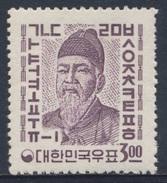 Korea South 1962 Mi 357 ** King Sejong (1397-1450) + Hangŭl Alphabet By King Sejong / Koreanisches Alphabet - Talen