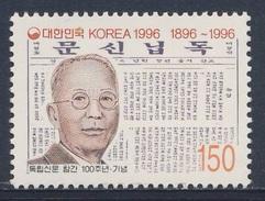 "Korea South 1996 Mi 1880 ** So Chae P'il, Founder Newspaper ""Tongnip Shinmun"" / Zeitungsgründer - Schrijvers"