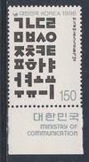 Korea South 1996 Mi 1903 ** Han-Gul - Korean Alfabet Created By King Sejong / Buchstaben Hangu˘l-Alphabets - Talen