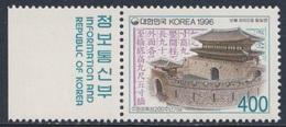 Korea South 1996 Mi 1904 ** Suwon Castle / Schloss Suwon - Paldalmun Of Hwaseong Fortress / Festung - Kastelen