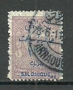 """Turkey; 1911 Sultan Resad Journey To Macedonia """"Salonique"""" 5 K., Rare! - 1858-1921 Imperio Otomano"""