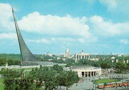 """1 AK Russia Russland * Das Kosmonautenmuseum In Moskau Mit Dem """"Denkmal Für Die Eroberer Des Weltraums"""" - Russie"""