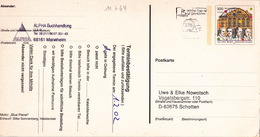 Bund, PSo 59/03, Gebraucht (i078) - Cartoline - Usati