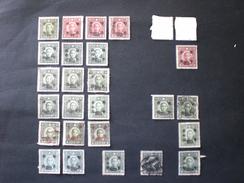 中國 CHINA CHINE Japanese Occ. In Central China  1943 -1945 China Empire Postage Stamps +6 PHOTO - 1943-45 Shanghai & Nanjing