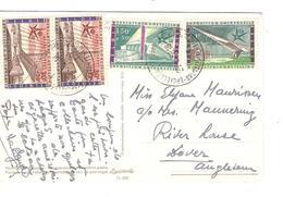 TP 1047(2)-1048-1049 S/CP Exposition De Bruxelles 1958 C.BXL EXPO 25/8/1958 V.Dover England PR4316 - 1958 – Brüssel (Belgien)