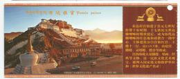 Potala Palace à Lhassa , Ticket Entrée En Forme De Petite Carte Postale, Prix Entrée 200 Yuan (30 €) - Tibet