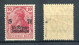 Deutsches Reich Michel-Nr. 105a Postfrisch - Geprüft - Germany