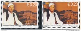 REPUBLIC OF KOSOVO 2015 Rhapsodist 0,20 - Reprint From 2013, 1v** - Kosovo