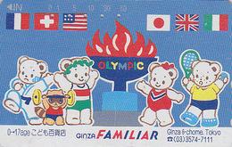 Télécarte Japon / 110-011 - Comics  OURS NOUNOURS / FAMILIAR - OLYMPIC GAMES TENNIS FLAG  TEDDY BEAR Japan Phonecard 468 - BD
