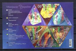 Ukraine 2009 Ucrania / Minerals Geology MNH Minerales Mineralien / Cu2938  1 - Minerales