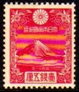 00579 Japão 226 Monte Fuji Nn