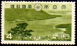 00740 Japão 284 Parques Nacionais Nn