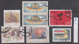 Syria,Syrie, #2014,2013,2012, 7 Stamps ,Cancelled No 7. - Syrie