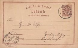 DR Ganzsache 14.9.74 Ankunftsstempel Hufeisenstempel Hamburg - Deutschland