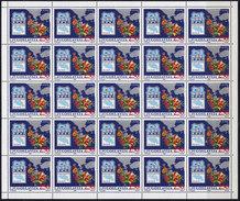 Yugoslavia 1987 Balkanphila XI, International Stamp Exhibition, Novi Sad Sheet Of 25, MNH (**) Michel 2238 - Blocks & Kleinbögen